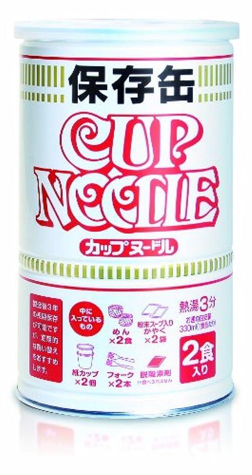 幹不名誉米ドル日清 カップヌードル保存缶 69g×2食入