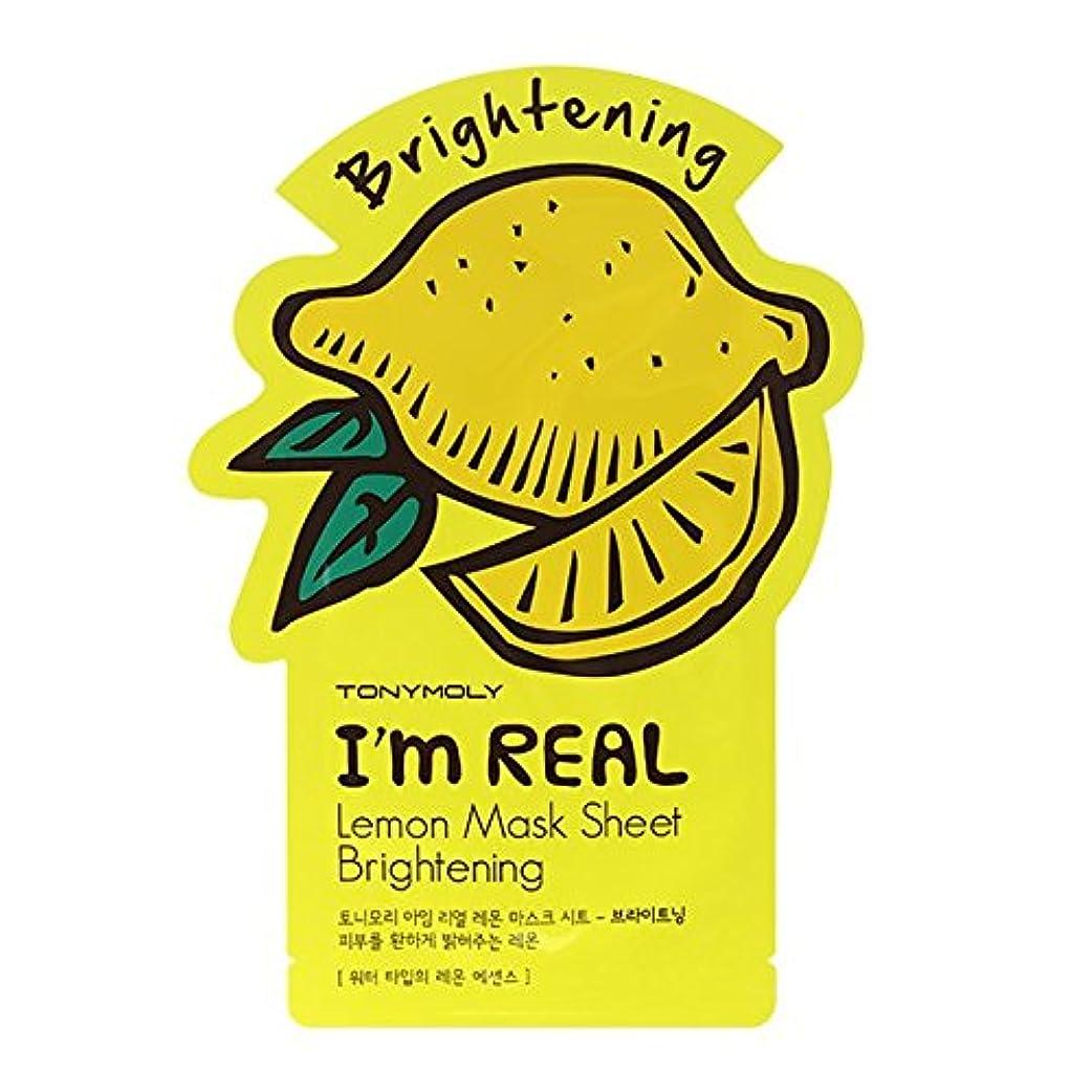 うめき訪問取り戻すトニーモリー I'm Real Mask Sheet - Lemon - Brightening 10x21ml/0.71oz