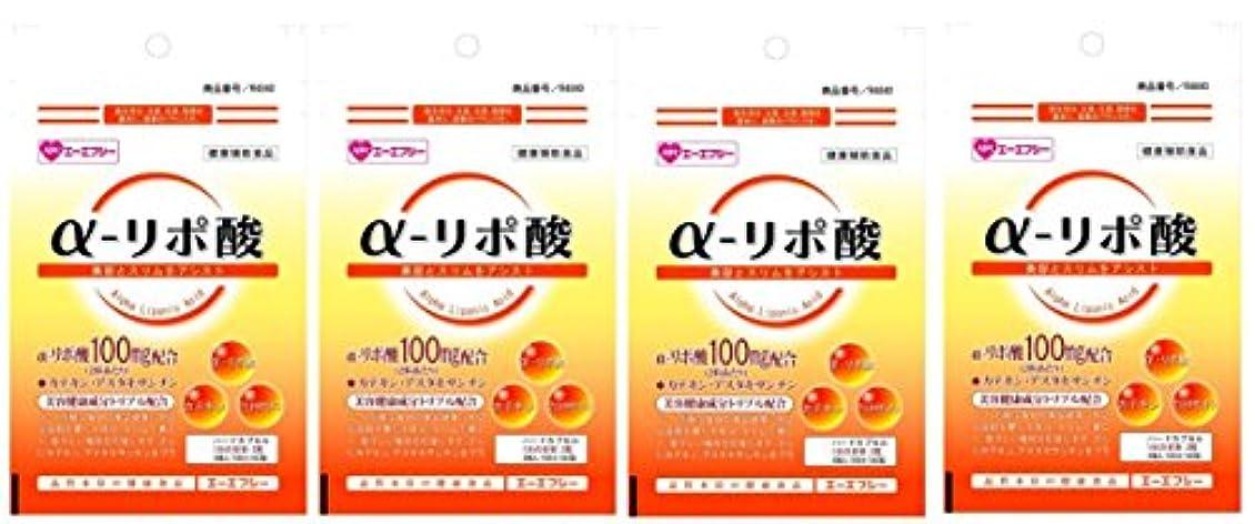 クリスマス候補者農学AFC 500円シリーズ α-リポ酸 20粒入 X4個セット