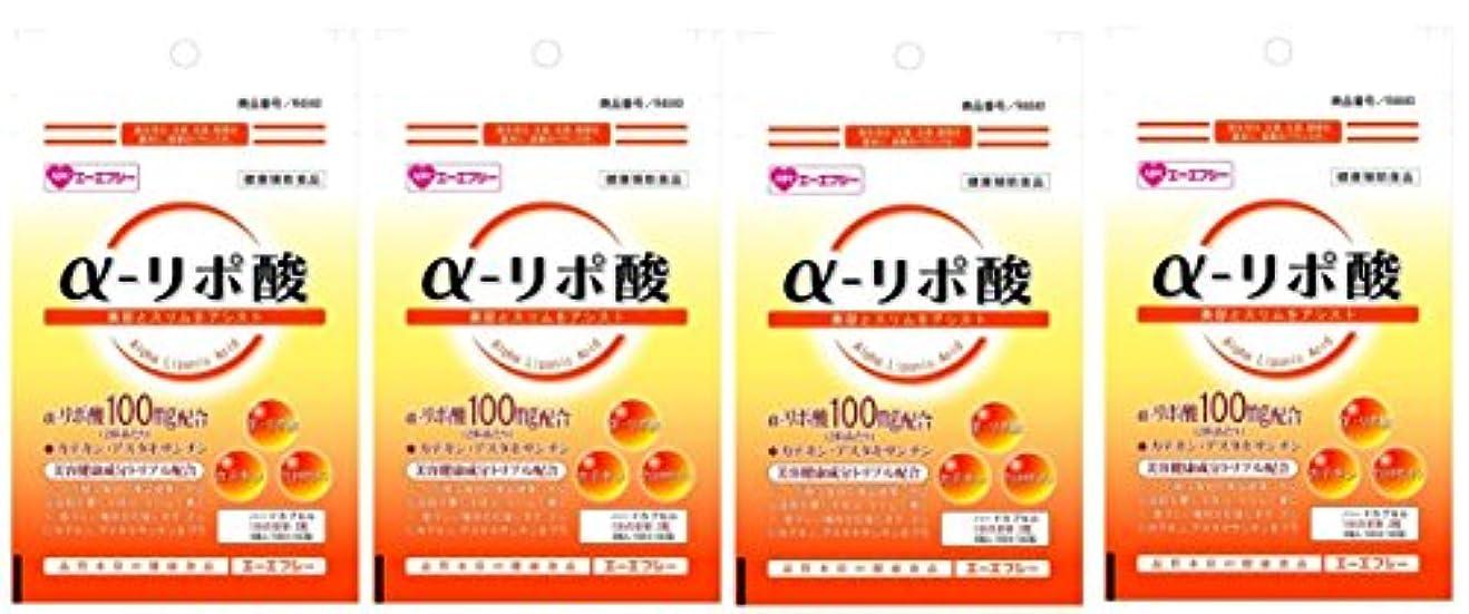 ふさわしい興味不振AFC 500円シリーズ α-リポ酸 20粒入 X4個セット