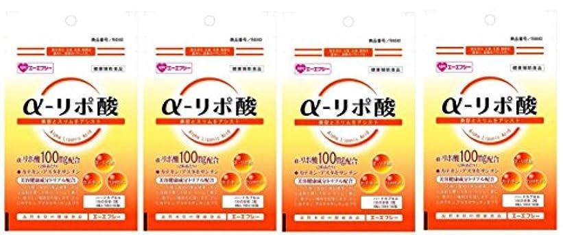 用心温度計幻滅するAFC 500円シリーズ α-リポ酸 20粒入 X4個セット