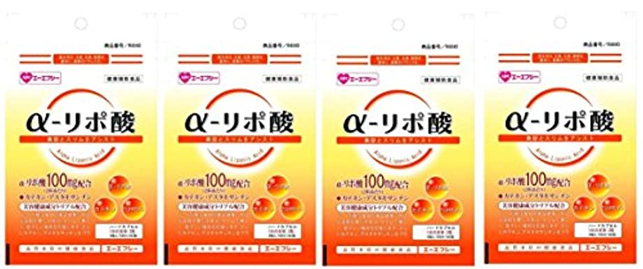 コーナーエンドテーブル誘導AFC 500円シリーズ α-リポ酸 20粒入 X4個セット