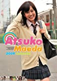 前田敦子 2009年カレンダー