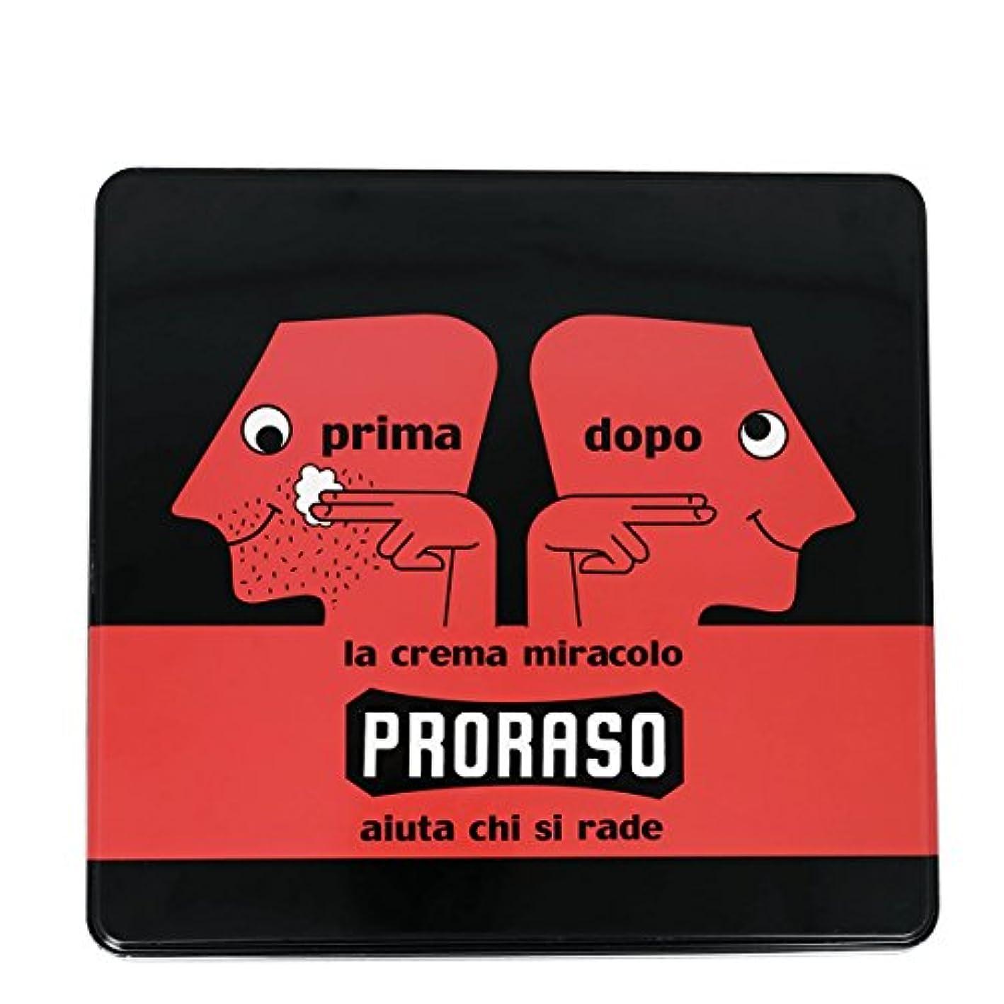 ライム好奇心意気揚々Proraso Primadopo ヴィンテージ ナリシング セレクション 缶[海外直送品] [並行輸入品]