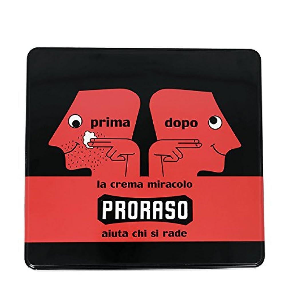 オーバーコート嵐の灌漑Proraso Primadopo ヴィンテージ ナリシング セレクション 缶[海外直送品] [並行輸入品]