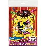 新?魔法のキャンディー/ミッキーマウス