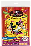 新・魔法のキャンディー/ミッキーマウス