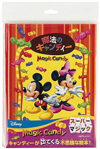 新・魔法のキャンディー/ミッキーマウス...