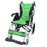 ケアテックジャパン 介助式 アルミ製 車椅子 CA-42SU ハピネスプレミアム -介助式- (グリーン)