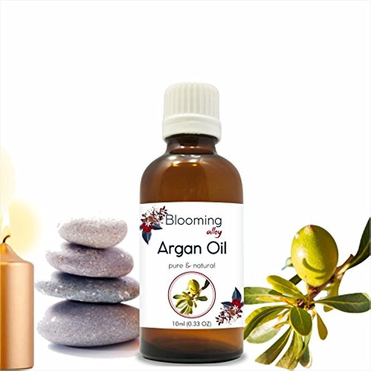協力的効果的にしっとりArgan Essential Oil(Argania spinosa L) 10 ml by Blooming Alley