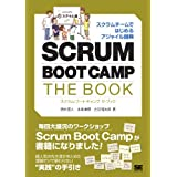 Amazon.co.jp: SCRUM BOOT CAMP THE BOOK 電子書籍: 西村直人, 永瀬美穂, 吉羽龍太郎: Kindleストア