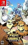 Fight of Animals: Arena - Switch (【初回特典】エッグドッグオリジナルアクリルスタンディー、オリジナルサウンドトラックコレクションCD 同梱)