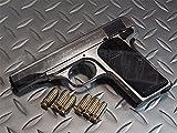 マルシン モデルガン 完成品 M1910 PFCブローバック仕様 シルバーABS