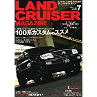 LANDCRUISER MAGAZINE (ランドクルーザー マガジン) 2007年 07月号 [雑誌]