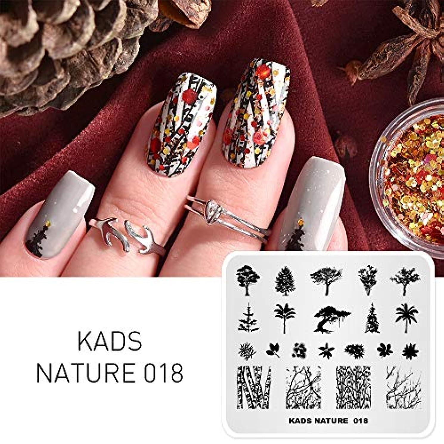 手のひらつまらないクランプKADS ネイルスタンプ ネイルスタンピングプレート 美しい樹木 葉 ネイルステンシル ネイルアート道具(NA018)