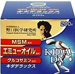 野口医学研究所 キダデラックス エミューオイル&MSM配合クリーム 200g