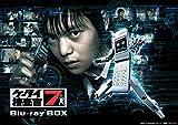 ケータイ捜査官7 Blu-ray BOX[BCXS-1518][Blu-ray/ブルーレイ]