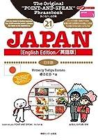 "YUBISASHI JAPAN English Edition (The Original ""POINT-AND-SPEAK"" Phrasebook) by Toshiya Enomoto(1905-06-22)"