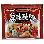 ユウキ 黒酢酢豚ソース(アルミパック) 90g