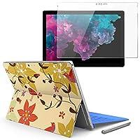 Surface pro6 pro2017 pro4 専用スキンシール ガラスフィルム セット 液晶保護 フィルム ステッカー アクセサリー 保護 フラワー 花 鳥 カラフル 004015