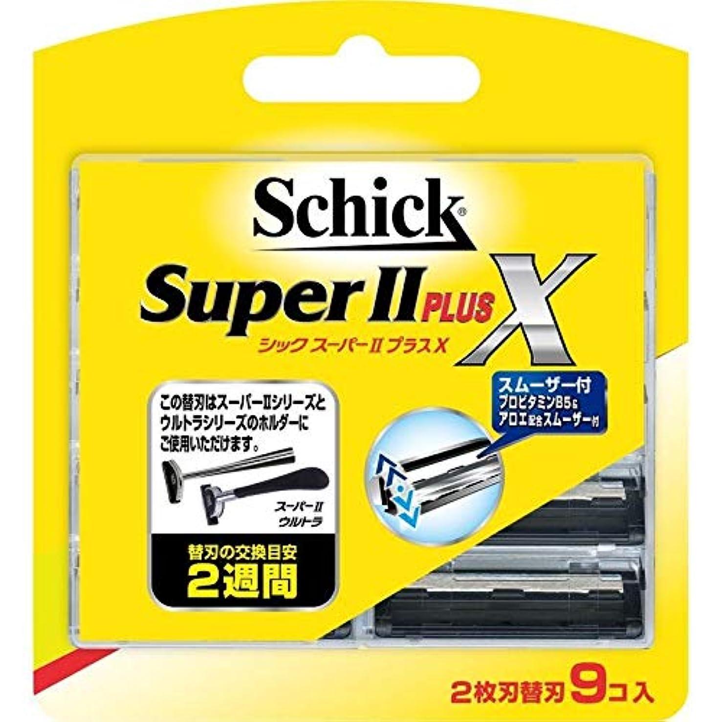 計算する変装揮発性シック スーパー2プラスX 替刃 (9コ入) 男性用カミソリ 3個セット