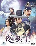夜を歩く士〈ソンビ〉Blu-ray SET1<初回版 1500セ...[Blu-ray/ブルーレイ]