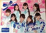 AKB48 下敷き アパマンショップ A4サイズ