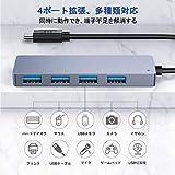 USB type C ハブ VANMASS USB3.0 HUB 4-IN-1 高速データ転送 5Gbps ハイスピード 拡張 バスパワー コンパクト 軽量 USB 3.0ポート*4 スマホ android、MacBook/pro、ChromeBook多機種多システム対応 画像