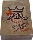 嵐 ARASHI BLASTinHawaii トランプ