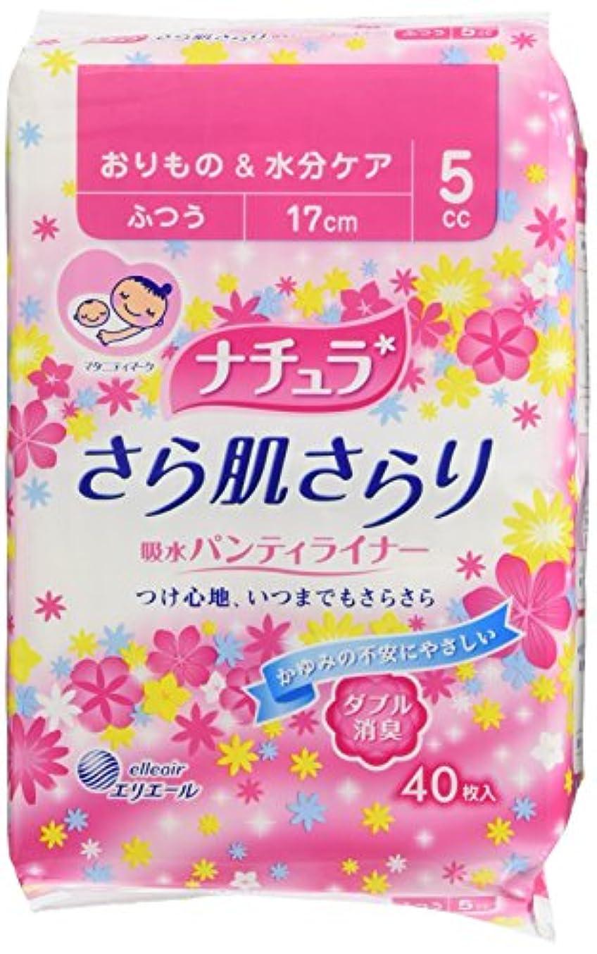 胚芽市区町村トンナチュラ さら肌さらり 吸水パンティライナー (ふつう) 40枚入 【軽い尿モレの方】