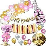 deerzon 誕生日 飾り シャンパン バルーン セット LED写真クリップ付 ガーランド タッセル 巨大バルーン (ロゼ)
