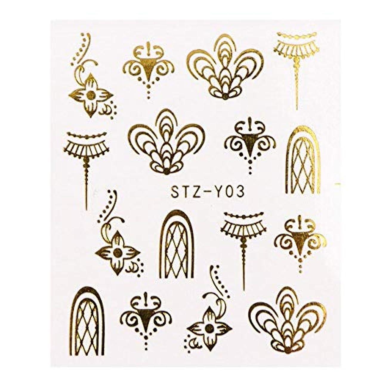 インク運命的な穏やかなSUKTI&XIAO ネイルステッカー 1シートゴールドネイルステッカーネックレス花動物葉ジュエリー水デカールスライダー用マニキュアアクセサリー装飾