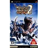 モンスターハンターポータブル 2nd - PSP