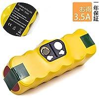 ルンバ バッテリー irobot 互換バッテリー ルンバ500 600 700 800シリーズ iRobot Roomba ニッケル水素電池 3500mah 長時間稼動 1年保証