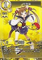 魔法少女 ザ・デュエル BP03-054 小判猫(日本語版C) 新世界秩序 祝入学50回生