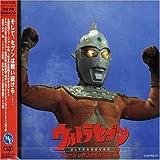 ウルトラセブン ミュージックファイル Vol.2  TVサントラ (バップ)