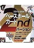 BBM2014/2nd■レギュラーカード■663/井上晴哉/ロッテ ≪ベースボールカード≫
