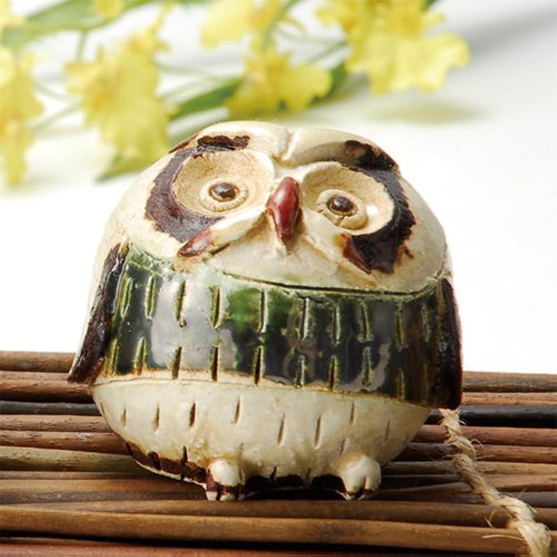 香炉 白萩 フクロウ 香炉(小) [H7cm] HANDMADE プレゼント ギフト 和食器 かわいい インテリア