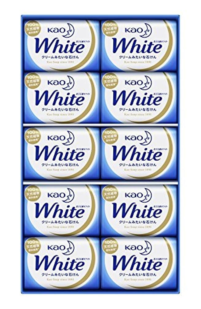 地区者本質的ではない花王ホワイト ギフト 85g 10コ K?W-10