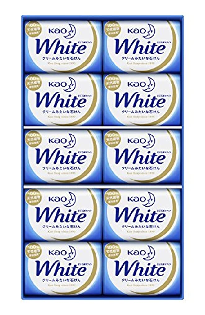有毒な代表して大臣花王ホワイト ギフト 85g 10コ K?W-10