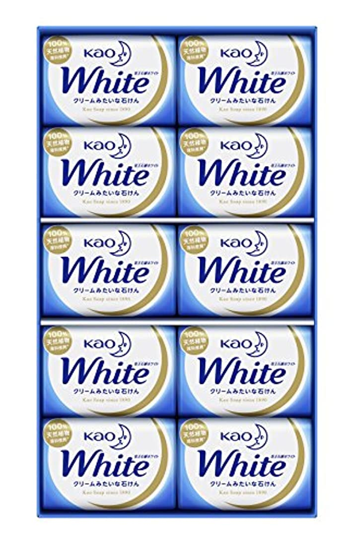 致命的な組立泳ぐ花王ホワイト ギフト 85g 10コ K?W-10