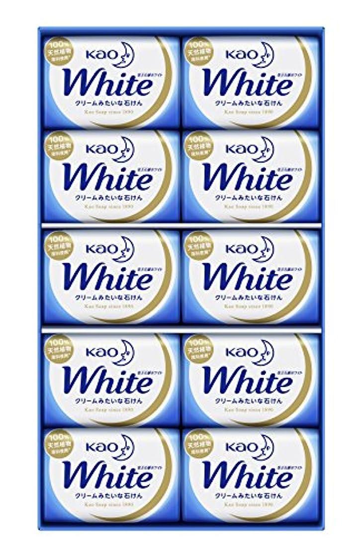 定常瞑想的役立つ花王ホワイト ギフト 85g 10コ K?W-10