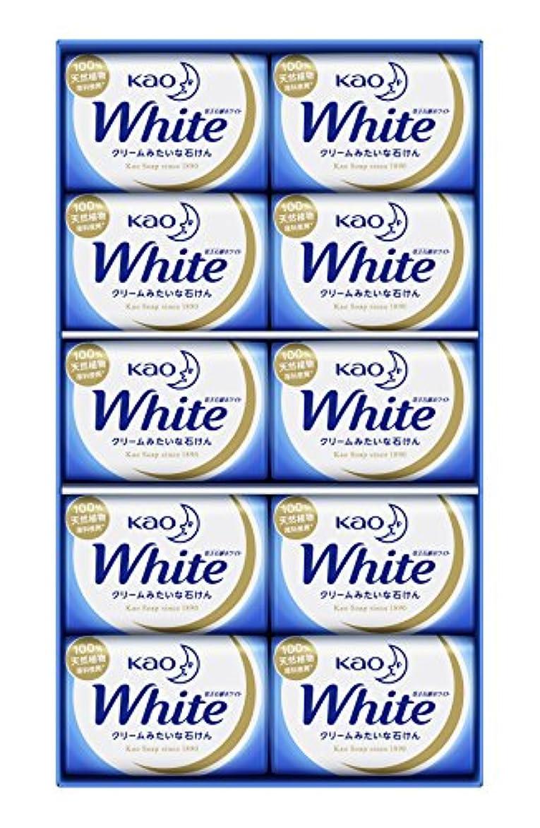 理由不適当叙情的な花王ホワイト ギフト 85g 10コ K?W-10