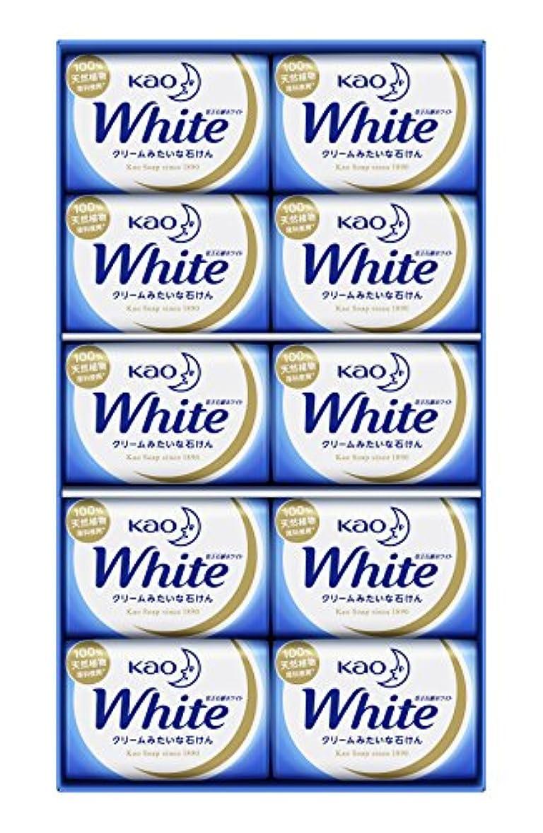 無謀調和上へ花王ホワイト ギフト 85g 10コ K?W-10
