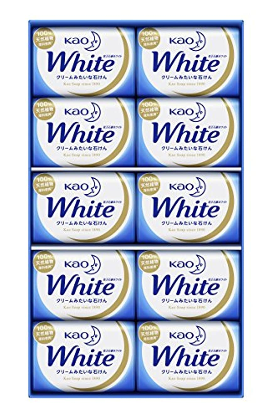 入札完璧彼の花王ホワイト ギフト 85g 10コ K?W-10
