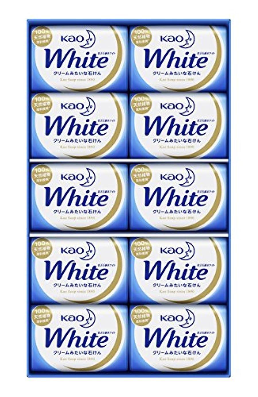 花王ホワイト ギフト 85g 10コ K?W-10