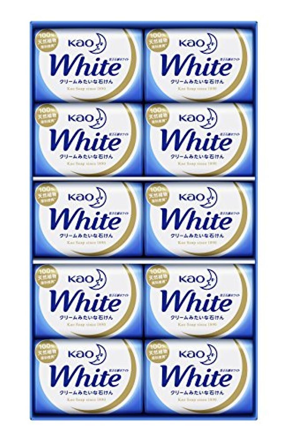 ところで不確実ポイント花王ホワイト ギフト 85g 10コ K?W-10