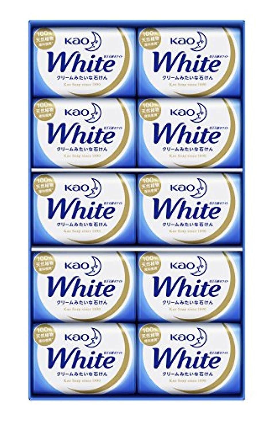 すばらしいですページ塩花王ホワイト ギフト 85g 10コ K?W-10
