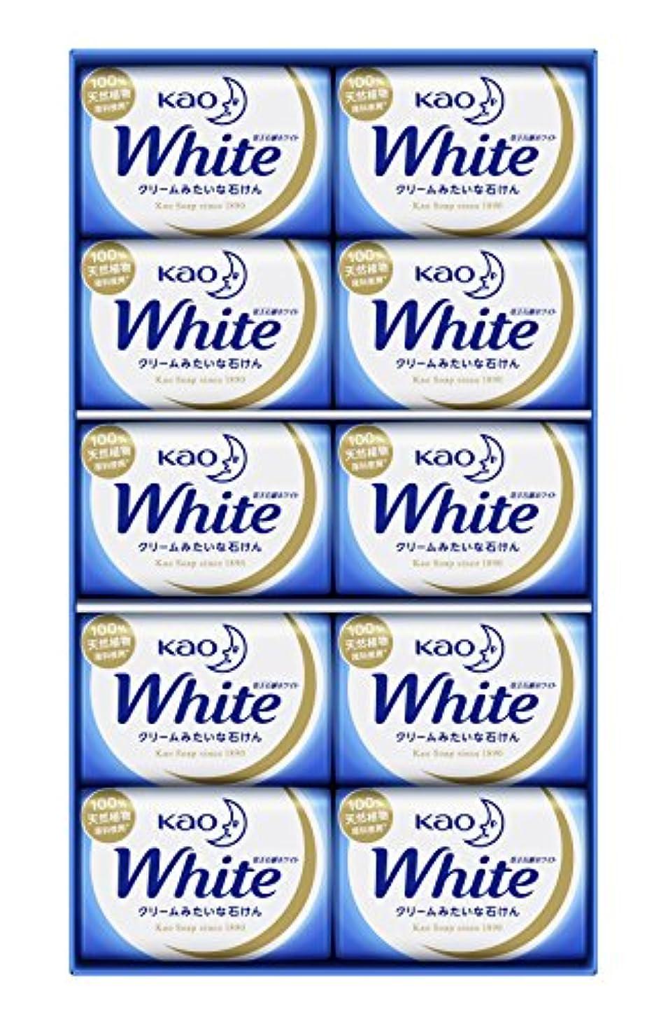 シェルター未満想像する花王ホワイト ギフト 85g 10コ K?W-10