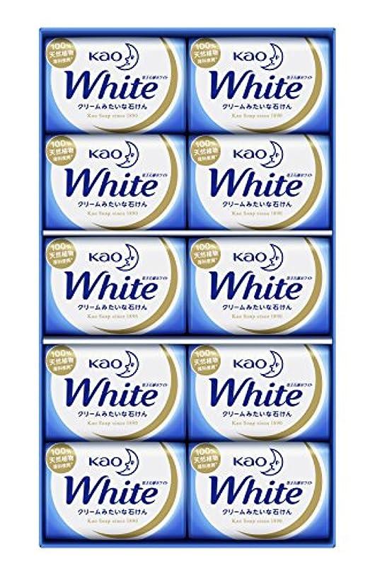 プラットフォーム精度カイウス花王ホワイト ギフト 85g 10コ K?W-10